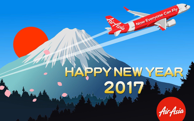 airasias2017.jpg