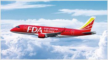 fdaaircraft.jpg