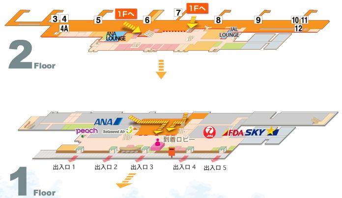 鹿児島空港の出発(チェックイン)・到着の流れ | 旅するLCC