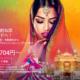 AirAsia(エアアジア)、2018年6月18日〜24日  「神秘的な国インドへ!セール」を実施