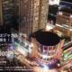 AirAsia(エアアジア)、2018年7月16日〜22日 「今年はジャカルタで贅沢旅を!セール」