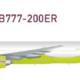 Jin Air(ジンエアー)の使用機材と座席表